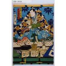 Utagawa Kunisada II: 「右幕下頼朝公 大谷友右衛門」 - Waseda University Theatre Museum