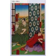 香朝樓: 「箱王丸 尾上きく」「鬼王新左衛門 市川八百蔵」 - Waseda University Theatre Museum