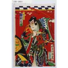 香朝樓: 「工藤祐経 中村芝翫」 - Waseda University Theatre Museum
