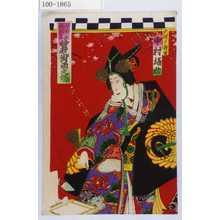 香朝樓: 「深野座新狂言 曽我対面之場」「大磯の舞鶴 中村福助」 - Waseda University Theatre Museum
