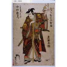 Utagawa Toyokuni I: 「江戸の花見立対面」「工藤左衛門すけつね 中村歌右衛門」 - Waseda University Theatre Museum