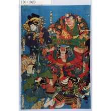 Utagawa Kuniyoshi: 「義盛 嵐冠十郎」「大磯のとら 岩井杜若」「朝比奈 片岡市蔵」「五郎丸 市川新之助」「鬼王 市川団蔵」 - Waseda University Theatre Museum