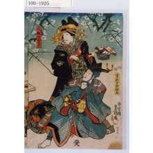 Utagawa Kunisada: 「曽我十郎祐成」「大磯のとら」 - Waseda University Theatre Museum