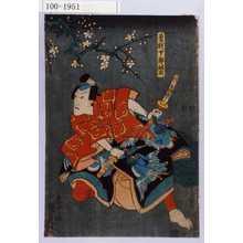 Utagawa Kunisada II: 「曽我十郎祐成」 - Waseda University Theatre Museum