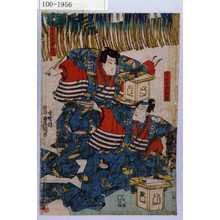 Utagawa Kunisada: 「曽我十郎祐成」「曽我五郎時宗」 - Waseda University Theatre Museum
