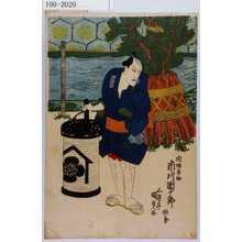 歌川国貞: 「閉坊直助 市川団十郎」 - 演劇博物館デジタル