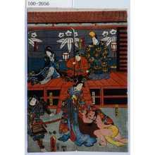 Utagawa Kunisada: 「右大将頼朝」「友松明石之助」「喜世川の歌女菊」「大藤内成景」「手越の少将」「仁田四郎忠常」 - Waseda University Theatre Museum