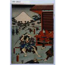 Utagawa Kunisada: 「甲賀の三郎」「曽我十郎祐成」 - Waseda University Theatre Museum