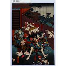 Utagawa Kunisada: 「曽我五郎時宗」「御所五郎丸」「高麗之助広次」 - Waseda University Theatre Museum