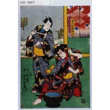Utagawa Kunisada: 「曽我五郎時宗」「曽我十郎祐成」 - Waseda University Theatre Museum