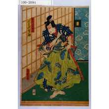 二代歌川国貞: 「曽我五郎時宗 河原崎権十郎」 - 演劇博物館デジタル