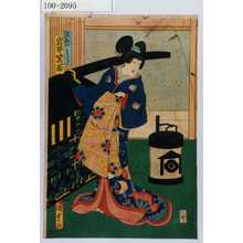 Utagawa Kunisada II: 「大磯のとら 岩井紫若」 - Waseda University Theatre Museum