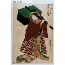 Utagawa Toyokuni I: 「朝日な妹舞鶴 岩井半四郎」 - Waseda University Theatre Museum