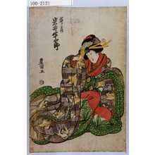 Utagawa Toyokuni I: 「舞鶴 岩井半四郎」 - Waseda University Theatre Museum