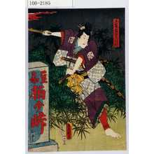 Utagawa Kunisada: 「工藤金石丸祐経」 - Waseda University Theatre Museum