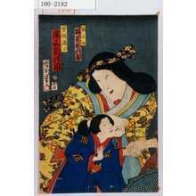 Toyohara Kunichika: 「箱王丸 坂東松次郎」「曽我満公 尾上菊次郎」 - Waseda University Theatre Museum