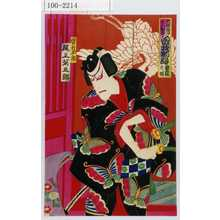 香朝樓: 「歌舞伎座しん狂言 曽我物語 舞鶴屋之場」「曽我五郎 尾上菊五郎」 - Waseda University Theatre Museum