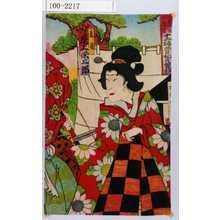 香朝樓: 「歌舞伎座新狂言 十時会稽曽我」「亀菊 尾上栄三郎」 - Waseda University Theatre Museum
