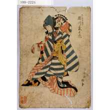 Utagawa Kuniyasu: 「大いそのとら 瀬川菊之丞」 - Waseda University Theatre Museum