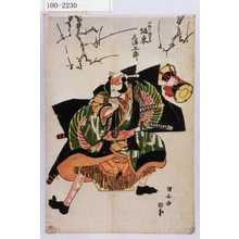 歌川国安: 「小林の朝比奈 坂東三津五郎」 - 演劇博物館デジタル