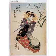 Utagawa Kunisada: 「大磯の虎 瀬川菊之丞」 - Waseda University Theatre Museum