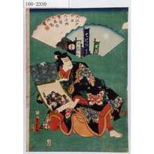 Utagawa Kunisada II: 「大江戸日日三千両繁栄之為市大☆書」 - Waseda University Theatre Museum