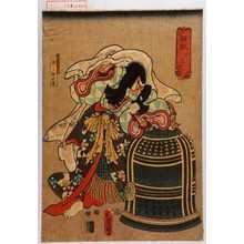 Utagawa Kunisada: 「解脱 げだつ」「十八番之内十二」「上総七兵衛景清」 - Waseda University Theatre Museum