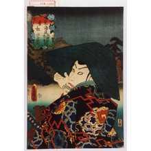 歌川国貞: 「東海道池鯉鮒鳴海間 有松 伴左衛門」 - 演劇博物館デジタル