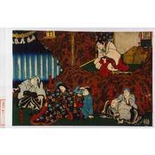 Utagawa Kunisada: 「鳴神上人」「雲のたへ間」「白雲坊」「黒雲坊」「赤雲坊」「青雲坊」 - Waseda University Theatre Museum