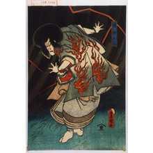 Utagawa Kunisada: 「鳴神上人」 - Waseda University Theatre Museum