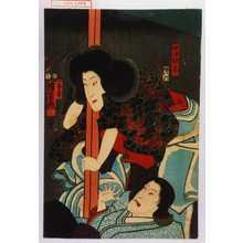 Utagawa Kuniyoshi: 「女鳴神尼」 - Waseda University Theatre Museum