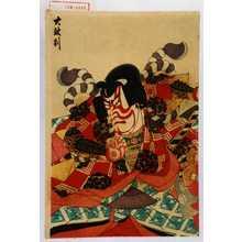 Utagawa Toyosai: 「大鼓割」 - Waseda University Theatre Museum