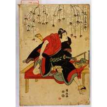 Utagawa Kuniyasu: 「助六 尾上菊五郎」 - Waseda University Theatre Museum