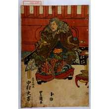 歌川豊国: 「ひげの伊久 中村大吉」 - 演劇博物館デジタル