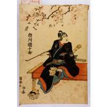 歌川国安: 「市川団十郎」 - 演劇博物館デジタル