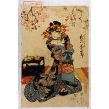 Utagawa Kuniyasu: 「けいせいあけ巻 岩井粂三郎」 - Waseda University Theatre Museum