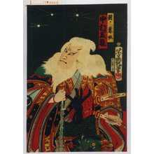 Ochiai Yoshiiku: 「髭ノ意休 中村芝翫」 - Waseda University Theatre Museum