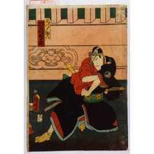 Utagawa Kuniaki: 「花川戸助六 河原崎権十郎」 - Waseda University Theatre Museum