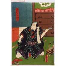 Utagawa Kunisada: 「花川戸の助六」 - Waseda University Theatre Museum