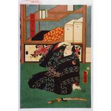 Utagawa Kunisada: 「花川戸ノ助六」 - Waseda University Theatre Museum