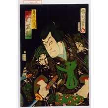 Toyohara Kunichika: 「鳥居新左衛門 中村芝翫」 - Waseda University Theatre Museum