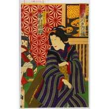 Utagawa Toyosai: 「歌舞伎座新狂言花川戸内の場」「女房おまき 中村福助」 - Waseda University Theatre Museum