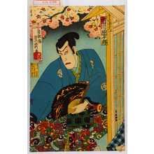 Utagawa Toyosai: 「鳥居進左衛門 市川団十郎」 - Waseda University Theatre Museum