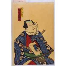 Toyohara Kunichika: 「黒手組助六 市川左団次」 - Waseda University Theatre Museum