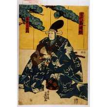 Utagawa Kunisada: 「古代勧進帳」「冨樫左衛門」 - Waseda University Theatre Museum