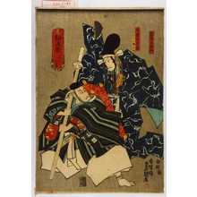 Utagawa Kunisada: 「勧進帳 くわんじんちやう」「富樫左衛門」「武蔵坊弁慶」「十八番之内」 - Waseda University Theatre Museum