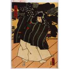 Utagawa Kunisada: 「武蔵坊弁慶」 - Waseda University Theatre Museum