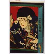 Toyohara Kunichika: 「歌舞伎十八番之内勧進帳」 - Waseda University Theatre Museum
