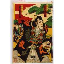 Utagawa Kunisada II: 「武蔵坊弁慶 市川団十郎」」「源義経 尾上菊五郎」 - Waseda University Theatre Museum