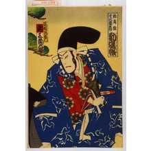 歌川国政〈2〉: - 演劇博物館デジタル